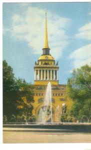 Russia, Leningrad, The Admiralty, unused Postcard