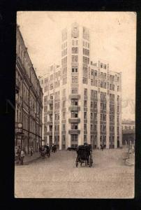 040236 RUSSIA MOSCOW House of Board Mosselprom AVANT-GARDE PC