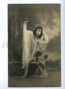 193286 Greal GLAGOLIN Russia DRAMA Actor Vintage PHOTO Rare PC