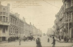 russia, VLADIVOSTOK, Aleutskaya Street heading to the Railway Station (1910s)