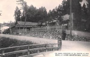 Japan Old Vintage Antique Post Card Famous Karukayado by the Tradition Koya U...