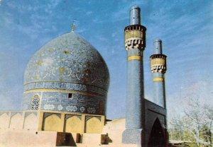 Theological School Isfahan Iran Unused
