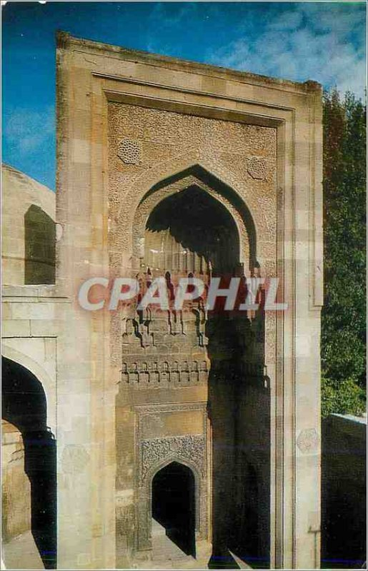 Postcard Modern Bako the palace of the Shirvan Shahs 15th 16th centuries