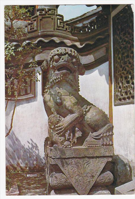 Stone Lion dating from the Ch'ing Dynasty, Shanghai, China, PU-1982