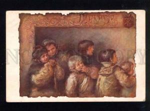 044542 RUSSIA Type Boys in St.Petersburg by Eliz BEM vintage