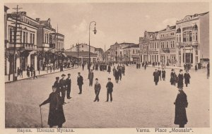 VARNA, Bulgaria, 00-10s ; Place Mousala
