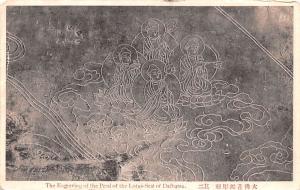 Japan Postcard Engraving of the Petal of the Lotus Seat of Daibutsu