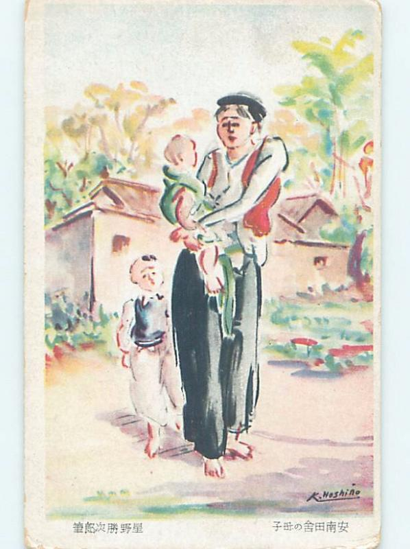 Old Postcard ARTIST SIGNED - ADULT CARRYING CHILD Country Of China F4859