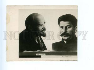 167620 USSR AVANT-GARDE Collage LENIN STALIN Vintage photo