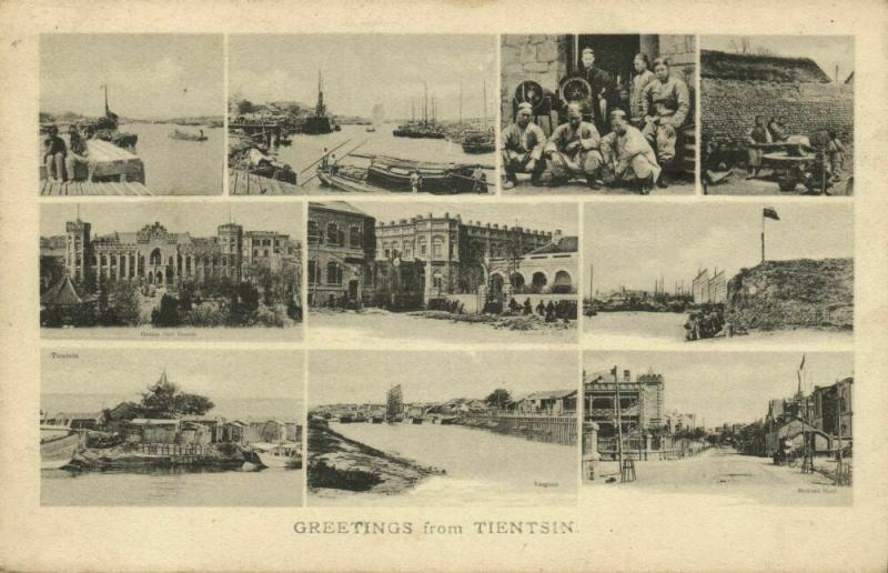 china, TIENTSIN TIANJIN 天津, Multiview, Medows Road, Yangtsun (1899) Postcard