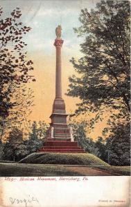 Harrisburg Pennsylvania~Mexican War Monument @ Capitol Park~1908 Postcard