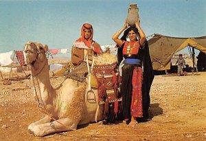 Beduins near their Tent Israel Unused