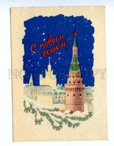 171579 NEW YEAR Moscow KREMLIN by ANTONCHENKO old 1958 Russian