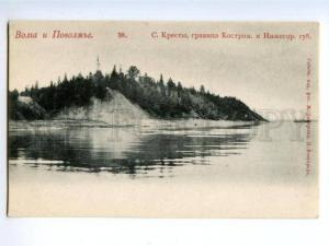 139885 Russia Village KRESTY River VOLGA Vintage Dmitriev PC
