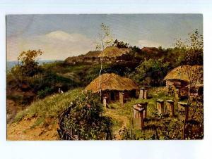 249433 Russia Kiselev in apiary Vintage Granberg #102 postcard