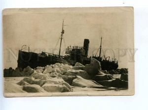 226072 RUSSIA ARCTIC icebreaker Georgy Sedov drifting photo