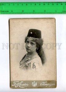 197765 RUSSIA Turkish girl in cabinet photo FLAKS PETERSBURG
