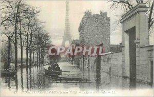 Postcard Old Flooding in Paris (January 1910) Pier Tour Eiffel Grenelle