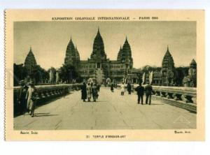 172858 FRANCE PARIS EXPOSITION 1931 Angkor-Vat Cambodia old pc