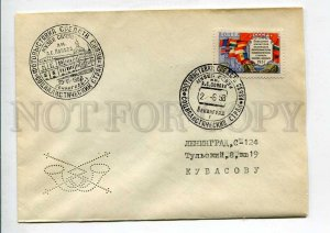 407835 1958 Photo exhibition perfin Wrong Czechoslovak flag stamp