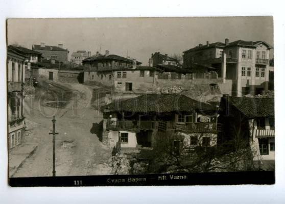 173269 BULGARIA VARNA Stara Varna Vintage real photo postcard