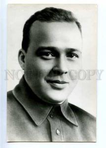 181954 Soviet children's writer Arkady Gaidar postcard