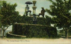 china, MACAO MACAU 澳門, The Screw-Shaped Hill (1910s) Postcard