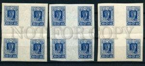 008560 RUSSIA 1922 rare 3 crossblock MNH
