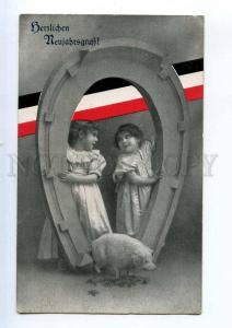 240049 WWI Propaganda GIRL w/ German Flag Vintage NEW YEAR