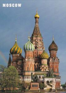 Russia Moscow Cathedral Of The Intercession