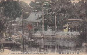 Japan A Garden Of Yebisu Temple Nishinomiya Near Kobe