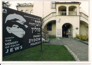 JUDAICA, Isaac Synagogue, Krakow, Poland,  Kazimierz Jewish Quarter, Sign