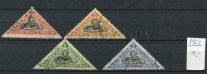 265219 LIBERIA 1921 year used stamps SNAKES