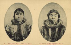 Alaska, Eskimo Iñupiat Man and Woman (1910s) Japanese Edition Postcard