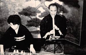 Israel Old Vintage Antique Post Card Japanese Musical Instruments Shakuhaci U...