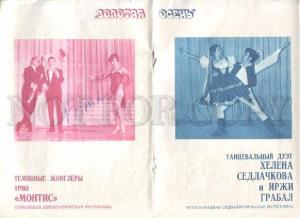 104226 AUTOGRAPH Jugglers trio MONTIS German CIRCUS Old Print