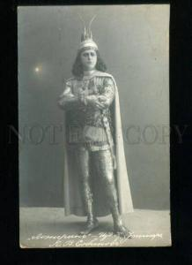 135287 SOBINOV Russian OPERA Singer TENOR LOHENGRIN PHOTO PC