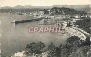 Modern Postcard memory of Gabon Evening Swimming La Foret Flights Nenuphar View