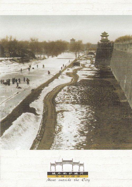 City Moat Ice Frozen Metal China Peking Chinese Postcard