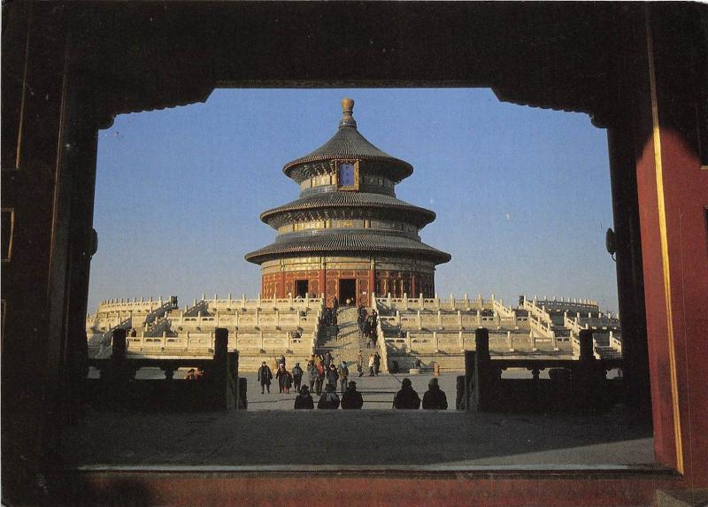 BG9690 th hall of prayer for good harvest in the temple of heaven china