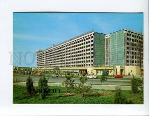271928 Uzbekistan TASHKENT People Friendship Square 1986 year postcard