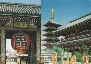 Japan Tokyo Sensoji Temple The Kaminarimon Portal