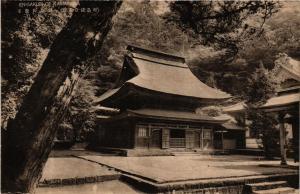 CPA Engakuji of Kamakura JAPAN (671715)