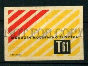 500808 Czechoslovakia T61 Shop ADVERTISING Vintage match label