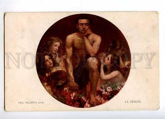 182521 Young WITCH & DEMON by HOLAREK Vintage Color PC