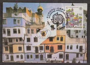Modern Architecture In Wein, Austria - Unused
