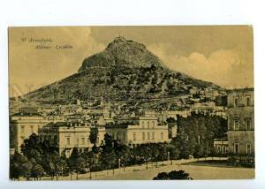 144609 GREECE Athens Vintage postcard