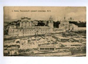 170640 Russia VYATKA Tikhon Monastery Vintage 1917 PC
