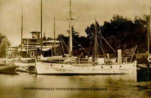 Russia - Detroit Yacht that sailed across the Atlantic   RPPC