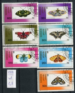 266213 MONGOLIA 1990 year used stamps set butterflies